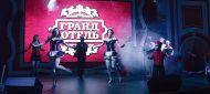 В Азов-Сити начало работу первое казино