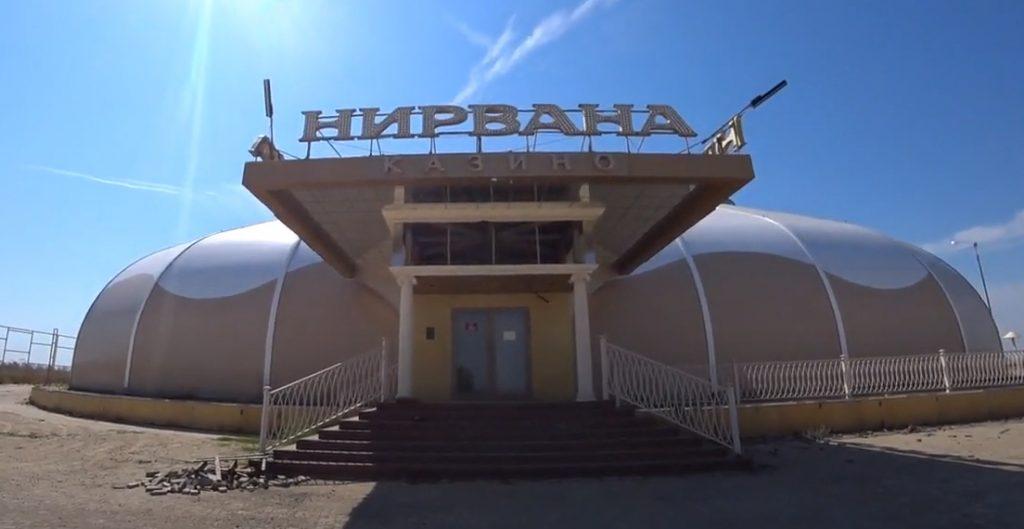 Игорная зона Азов-Сити проживет до 1 января